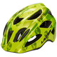 Lazer Nut'z Bike Helmet Children yellow/green